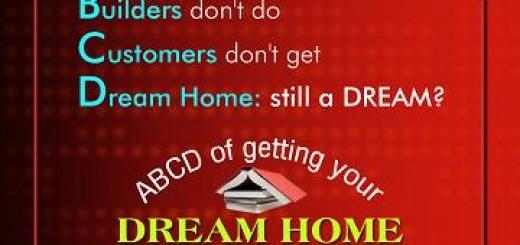 HomePlanGuru_dot_Com_Book_Title