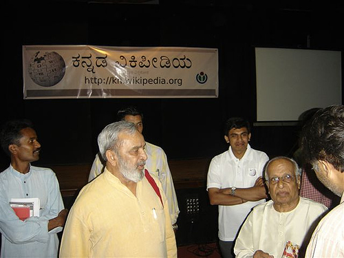 Mr. UR Ananthamurthy and Venkatasubaiah