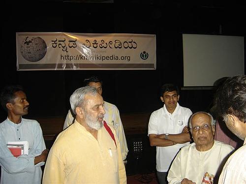 Mr. UR Ananthamurthy and Venkatasubaiah