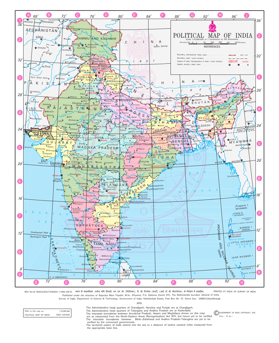 They Want To Take Away Maps They Never Gave Us Thejesh Gn - India-us-map