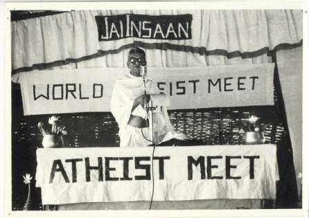 GORA - LEADER OF WORLD ATHEISM, organised First World Atheist Meet in Vijayawada,Andhra Pradesh, India