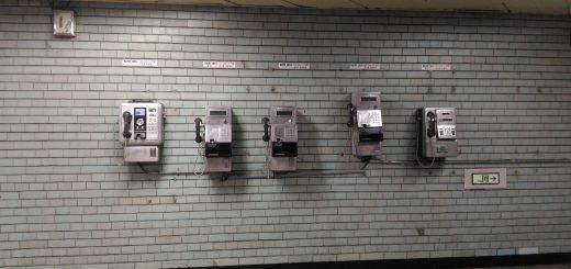 Plain Old Telephones inside a metro station.