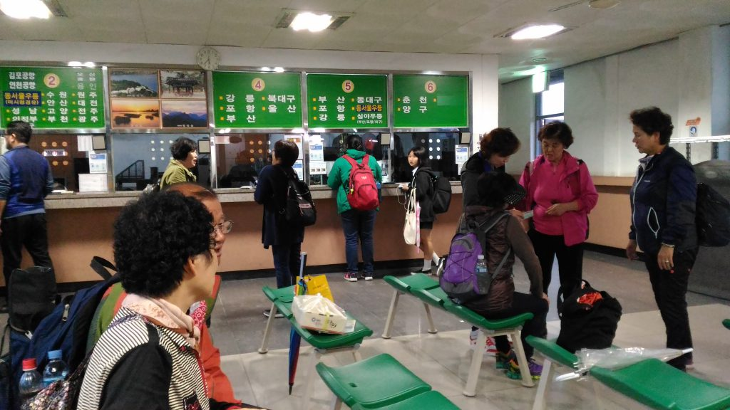 At Sokcho bus station