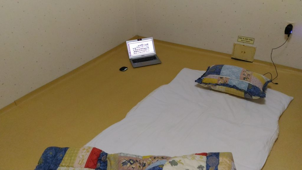 My room. Its simple.