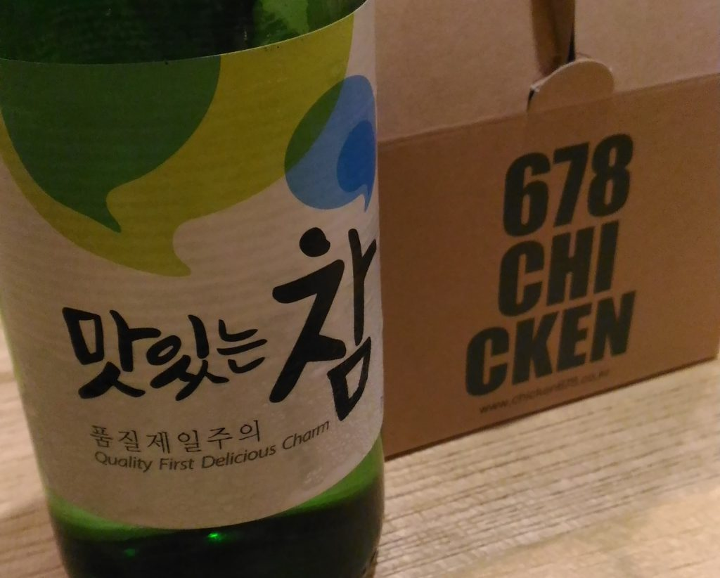 Soju and Chicken, great combo.