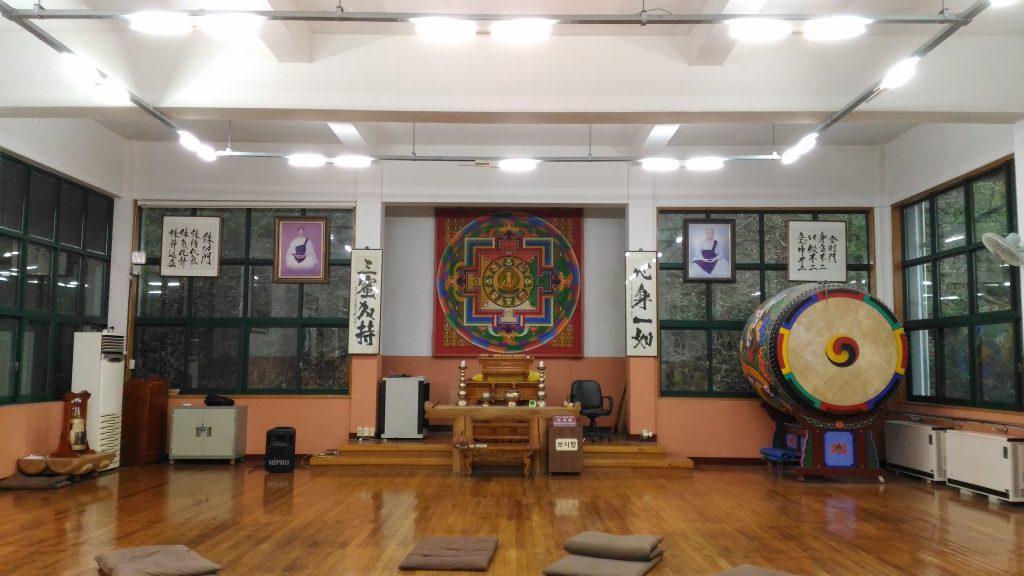 Sunmudo practice hall.