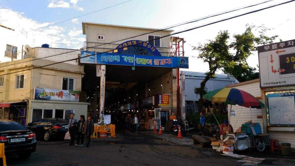 Entrance of market
