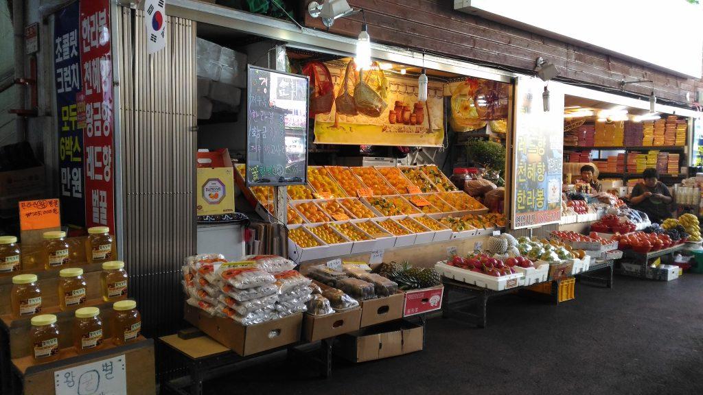Jeju oranges