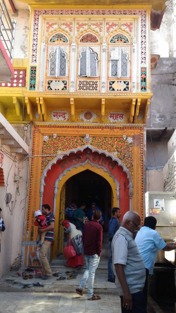 Entrance of Nanda Gokula Temple.