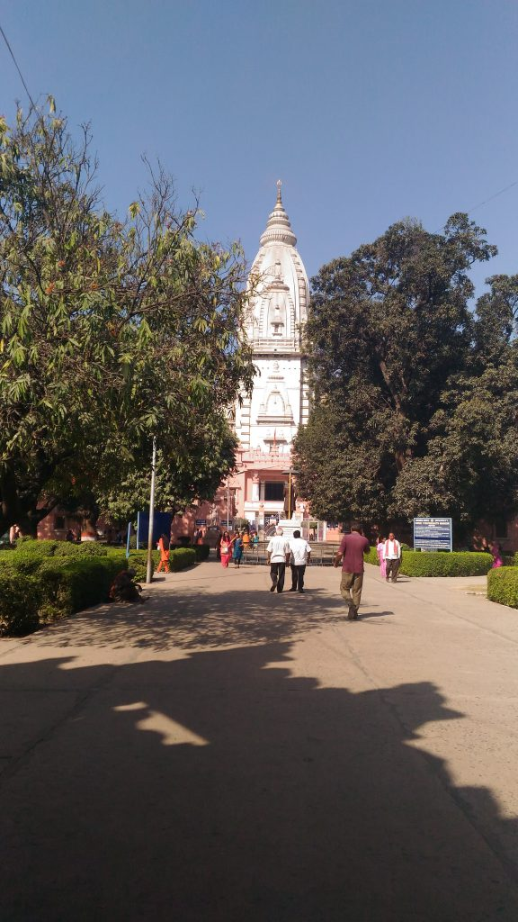 Birla Temple inside BHU