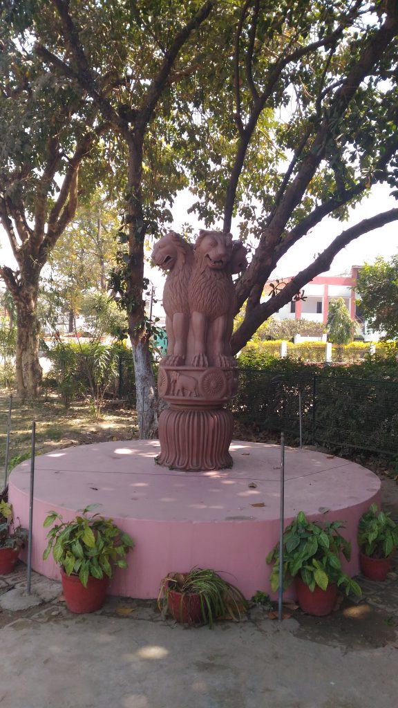 Ashoka Pillar capital, Real one is inside museum.