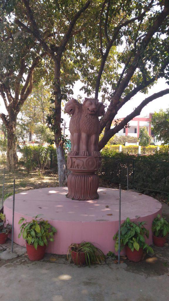 Ashoka Pillar capital, Real one is inside museum.