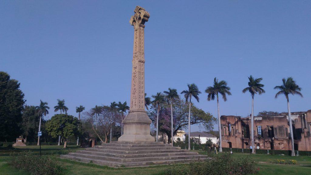 Memorial for fallen British Soldiers