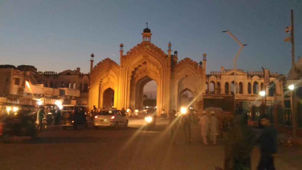 Rumi Gate