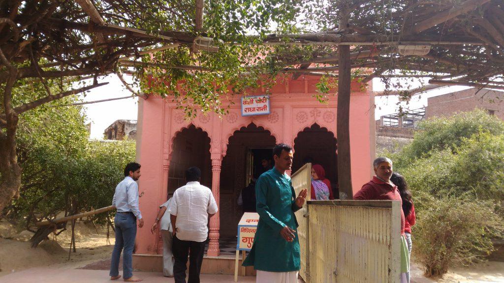 Radha Temple in Nidhivan