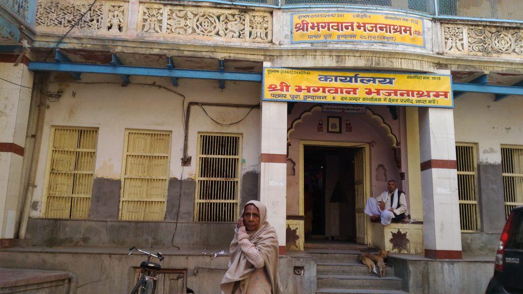 Bhajan Home