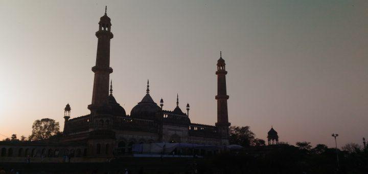 Asfi mosque.