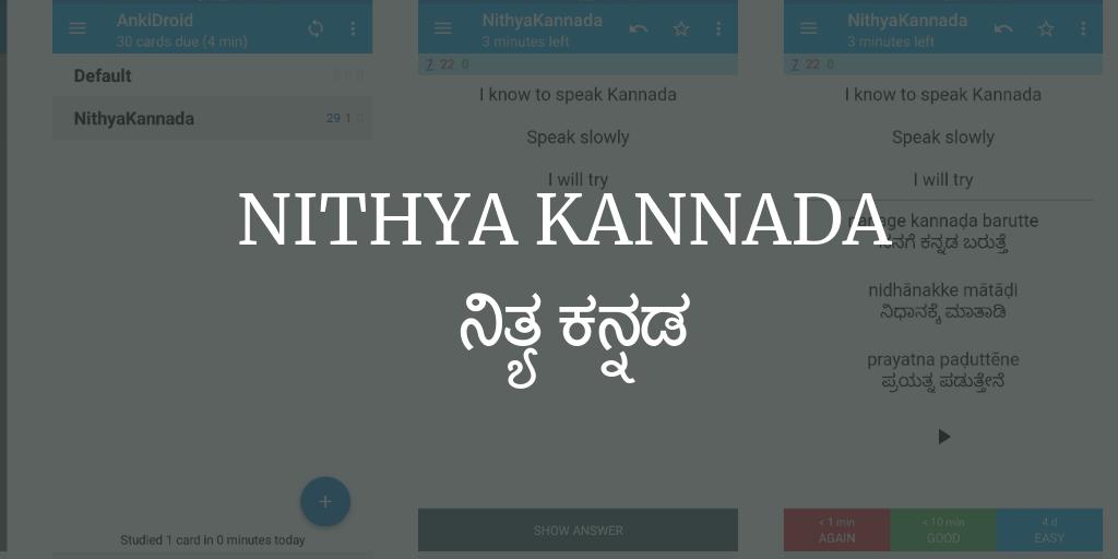 Learn Kannada using Flash Cards | Thejesh GN
