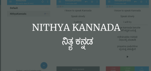 Things you didnt know about Kannada Movies | Thejesh GN