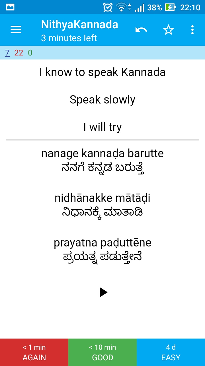 Learn Kannada using Flash Cards | Thejesh GN