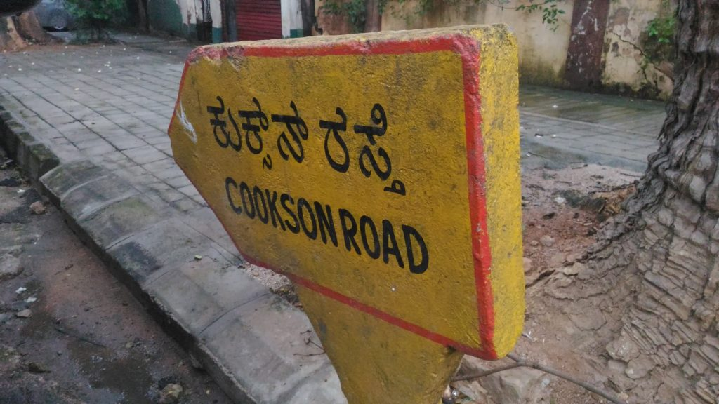 Street Name Signs in India are usually dual language.  The English part is a transliterated version.