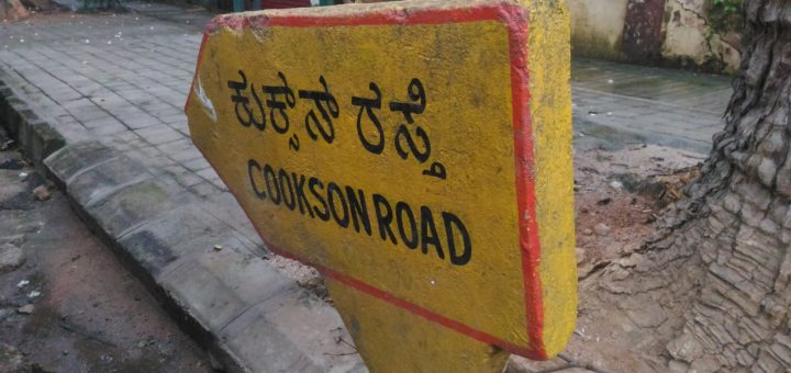 Street Name Signs in India is usually dual language. The English part is a transliterated version.
